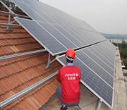 5kw off grid solar power system mounting bracket