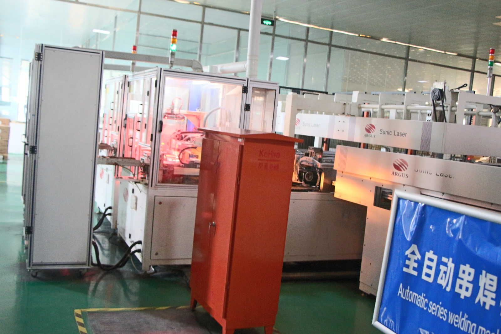 Automatic String Welding Machine