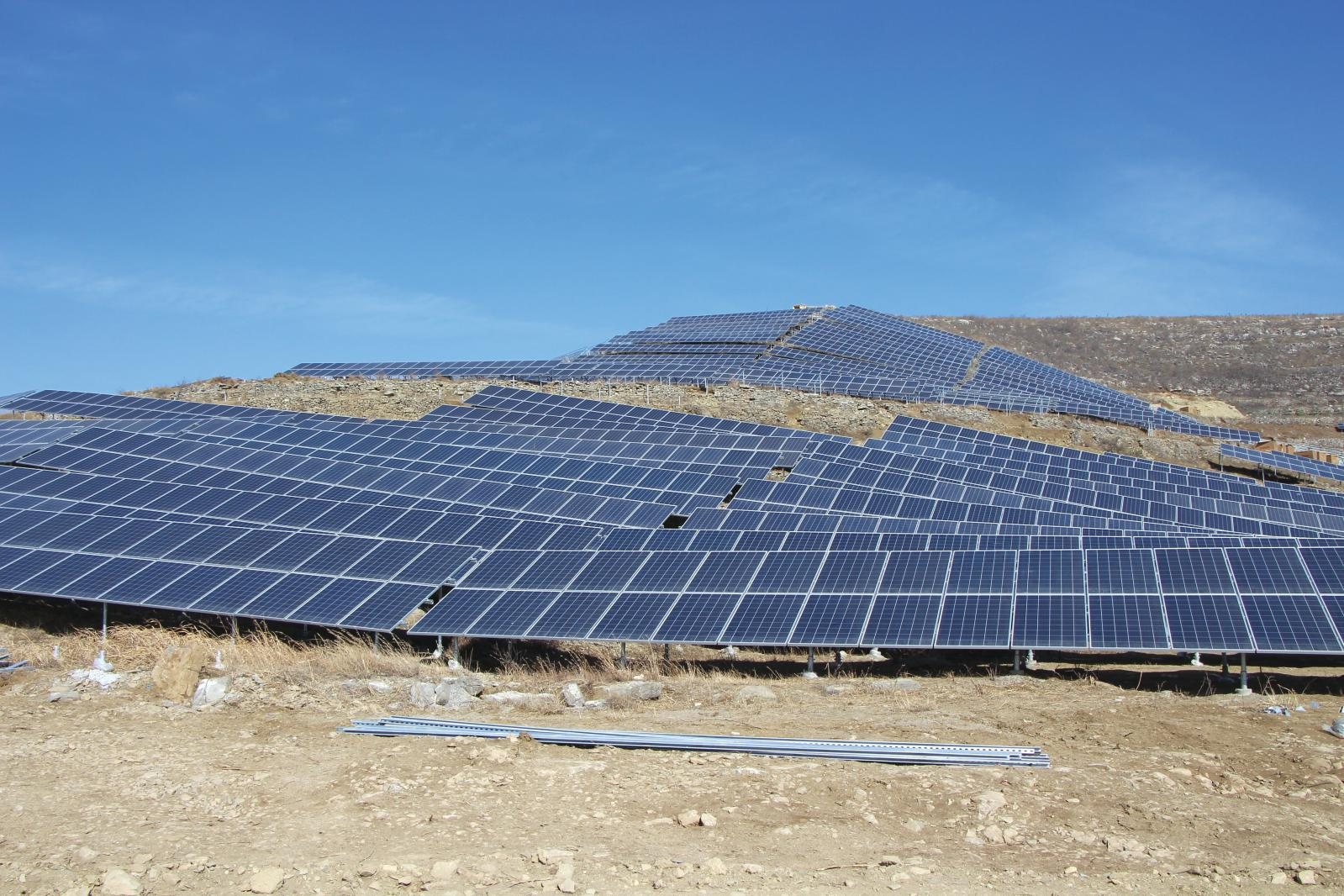 Changling Solar PV Power Plant