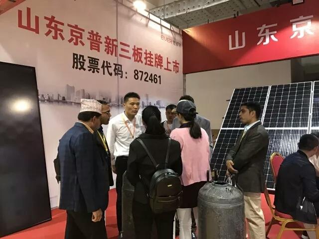 Jinpo solar pv panel news
