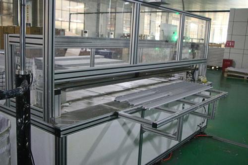 solar cell frame
